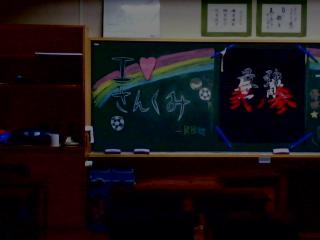 クラスマッチを待つ教室