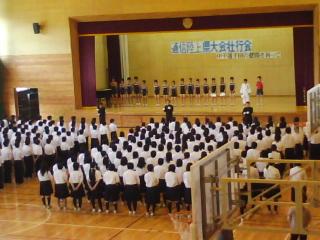 通信陸上・県大会壮行会
