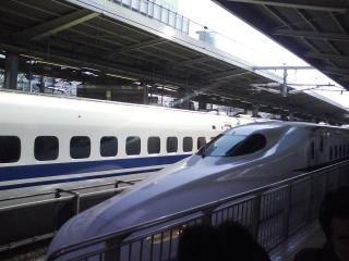 東海道です。